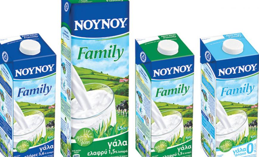 nounoufamily_packshots